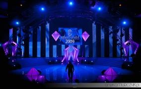 Festiwal Piękna 2009