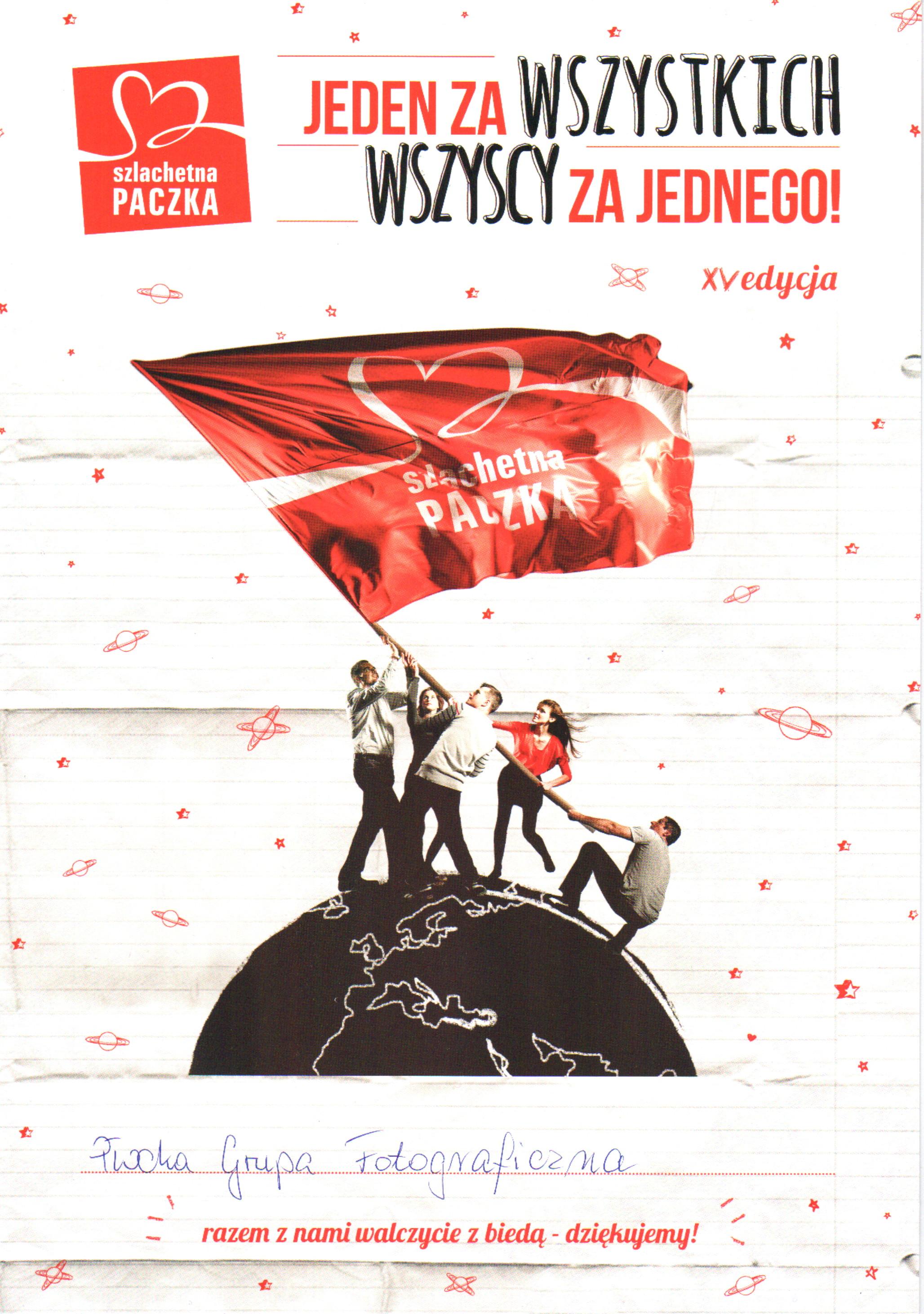szlachetna-paczka-2015-pgf (1)
